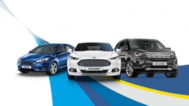 Новое качество Ford